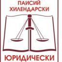 logo_law_bg